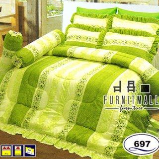 ชุดผ้าปูที่นอน SATIN รุ่น 697