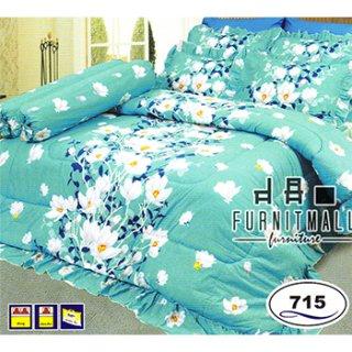 ชุดผ้าปูที่นอน SATIN รุ่น 715