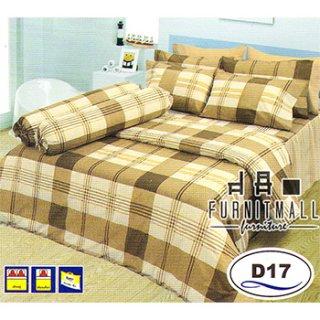 ชุดผ้าปูที่นอน SATIN รุ่น D17