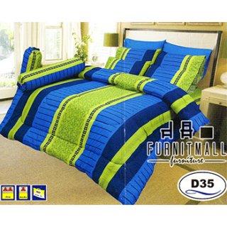 ชุดผ้าปูที่นอน SATIN รุ่น D35