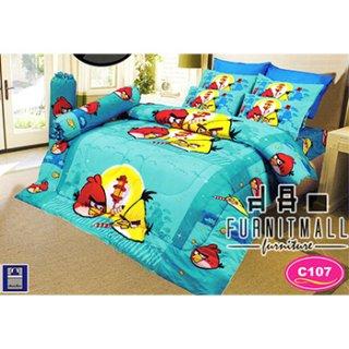 ชุดผ้าปูที่นอน SATIN ลายการ์ตูน รุ่น C107