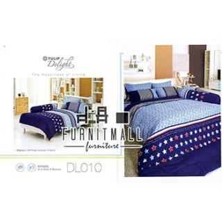 ชุดผ้าปูที่นอน TULIP รุ่น DL010