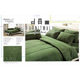 ชุดผ้าปูที่นอน TULIP รุ่น DL502