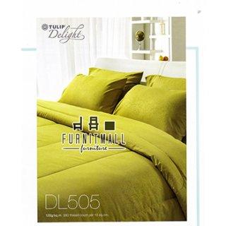 ชุดผ้าปูที่นอน TULIP รุ่น DL505