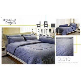 ชุดผ้าปูที่นอน TULIP รุ่น DL510