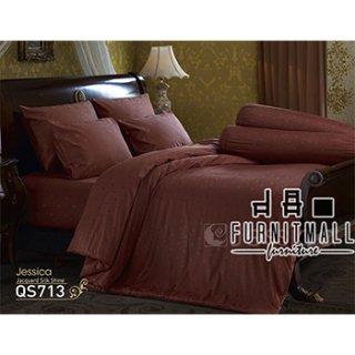 ชุดผ้าปูที่นอน Jessica รุ่น QS713