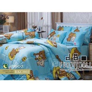 ชุดผ้าปูที่นอน Jessica รุ่น RKC002