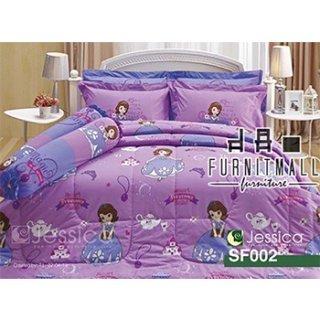 ชุดผ้าปูที่นอน Jessica รุ่น SF002