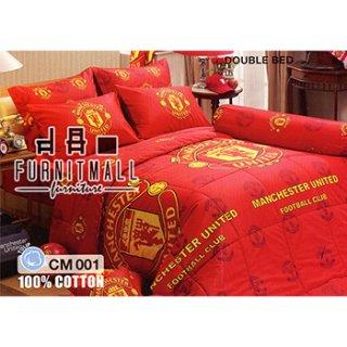 ชุดผ้าปูที่นอน TULIP รุ่น CM001 Double