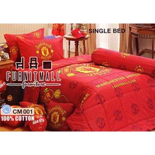 ชุดผ้าปูที่นอน TULIP รุ่น CM001 Single