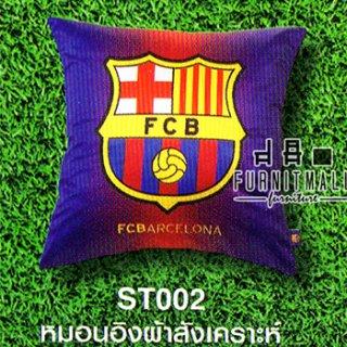 ชุดผ้าปูที่นอน TULIP รุ่น ST002