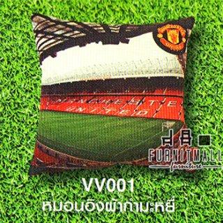 ชุดผ้าปูที่นอน TULIP รุ่น VV001