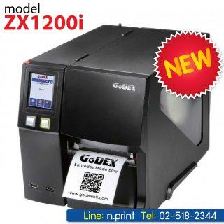 เครื่องพิมพ์บาร์โค๊ด Godex ZX1200i