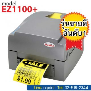 เครื่องพิมพ์บาร์โค้ด Godex EZ1100