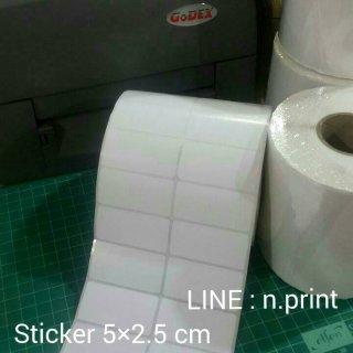 สติ๊กเกอร์บาร์โค๊ด 5x2.5 cm ขนาด 2,500 ดวง