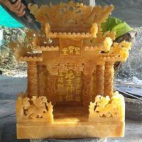 ศาลเจ้าที่หินอ่อน ขนาด 27 นิ้ว น้ำผึ้งแก้ว