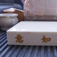 รับแกะอักษรจีนมงคลถาดหน้าศาส