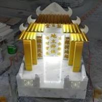ศาลเจ้าที่หินเทาลายเมฆพ่นทอง ขนาด 24 นิ้ว