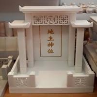 ศาลเจ้าที่จีน 27 นิ้ว หินขาวกรีก