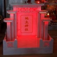 ศาลเจ้าที่จีน 27 นิ้ว หินขาวอมชมพู