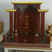 ศาลเจ้าที่จีน 27 นิ้ว หินแกรนิตรแดง