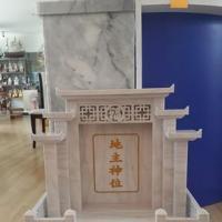 ศาลเจ้าที่จีน 35 นิ้ว หินขาวอมชมพู