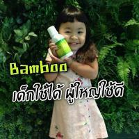 ศูนย์จำหน่าย Bamboo Mouthwash