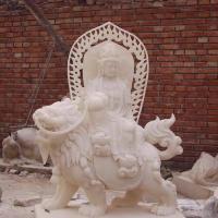 เจ้าแม่กวนอิม นั่งสิงโต