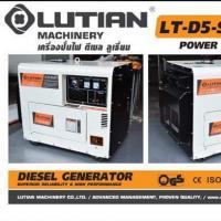 เครื่องปั่นไฟดีเซล LUTIAN รุ่น LT-D5-SILENT