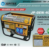 เครื่องยนต์ปั่นไฟ เบนซิน 4 จังหวะ JUPITER รุ่น JP-GEN-4000