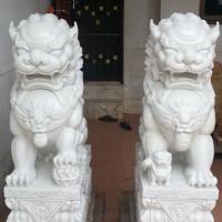 สิงโตหินอ่อนแกะสลัก ขนาดสูง 70x46x26 ซม.