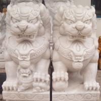 สิงโตปักกิ่ง ขนาดสูง 50 ซม.