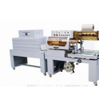 เครื่องซีลและตัดฟิล์มอัตโนมัติ QL5545-1/BS-D4520