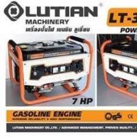 เครื่องยนต์ปั่นไฟ เบนซิน LUTIAN รุ่น LT-3900EN