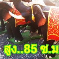 ช้าง 8.5 ซม.