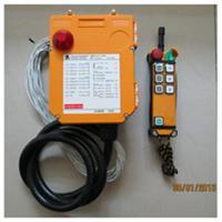 อุปกรณ์เครนโรงงาน (RADIO CONTROL SYSTEM)