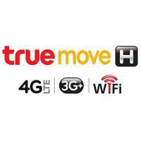 โปรเน็ตทรูใหม่ 3G/4G ล่าสุด