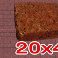 หินศิลาแลงเหลี่ยม ขนาด 20x40 ซม.