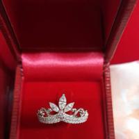 แหวนมงกุฎเพชร (Tiara)