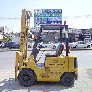 Mitsubishi Forklift 1.5 Tons