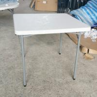 โต๊ะหน้าพพลาสติกพับได้
