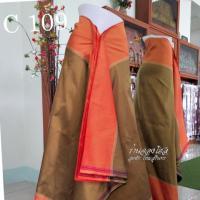ผ้าไหมทอแบบโบราณ อันลุยซีม สีกะเลียว เขียวทอง หัวผ้า เชิงผ้าส้มแสด 2 ม.+ผ้าสีพื้น 2 ม.