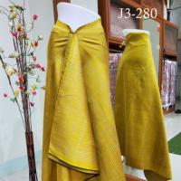 ผ้าไหมบ้าน มัดหมี่ ลายโฮล เหลือง สีแก่นขนุน