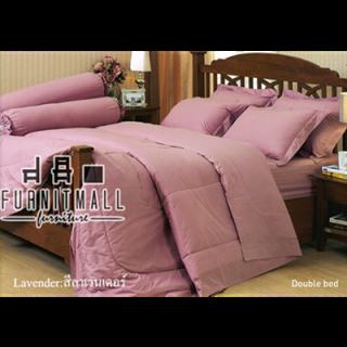 ชุดผ้าปูที่นอน Jessica รุ่น J LAVENDER