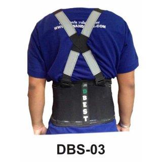 เข็มขัดพยุงหลัง DBS-03