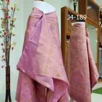 ผ้าไหม 3 ตะกอ พื้นสีปูน แมงมุม ชมพู ส้ม  + ผ้าพื้น
