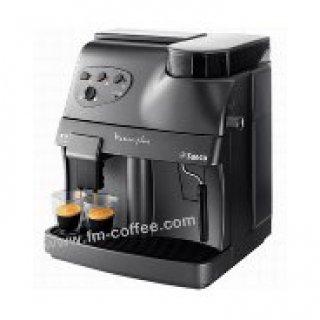 เครื่องชงกาแฟ Saeco Vienna Plus