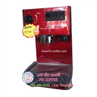 เครื่องชงกาแฟ IMAT MOKITA Super Inox Red