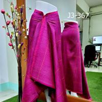 ผ้าไหมมัดมี่ 3 ต.ทอมือ ลายโฮล สีดอกชมพู่ สดใส
