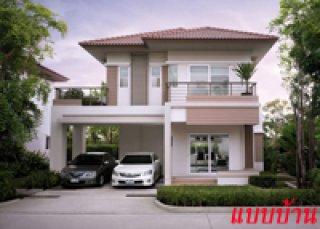 Home Builder Service in Korat